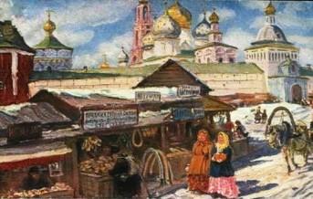 94418558_large_BOSKIN_Troice_Sergievskaya_Lavra