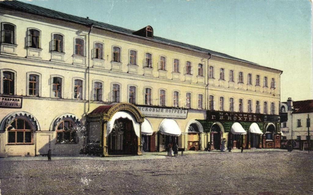 1905-gostinnica-lavry