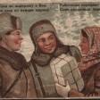 В августе 1941 начался сбор подарков для бойцов Красной армии