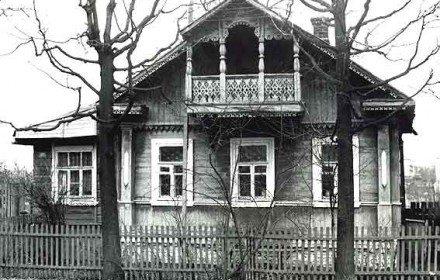 Дом нач ХХ в. ул. Вифанская