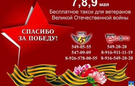 2f0caec5145ddc1fa7ab7b64492fd26c