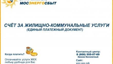 c276bea63c36c4974512c2f424eef5b7