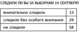 833a5256ef003b086abc2032ba96030d