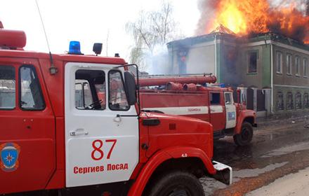 Гарнизон пожарной охраны