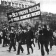 Rossiyskiy-kommunisticheskiy-soyuz-molodozhi-RKSM