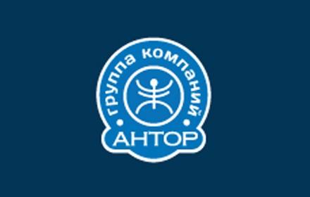 Группа компаний АНТОР