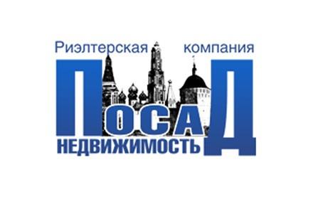 РК «Посад-Недвижимость»