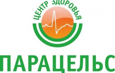логотип вертикальный