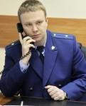 Даниленко Игорь Викторович