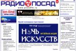 Радио Посад (90,6 FM)