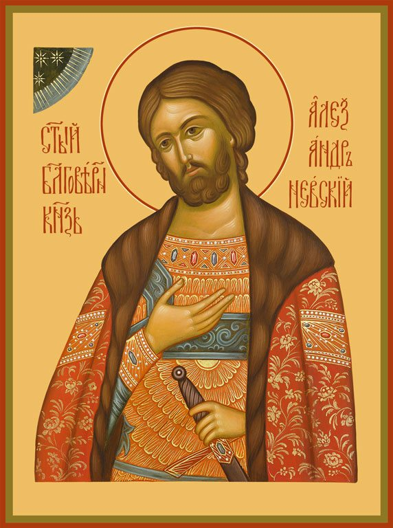 Картинки александр невский святой, мужу день
