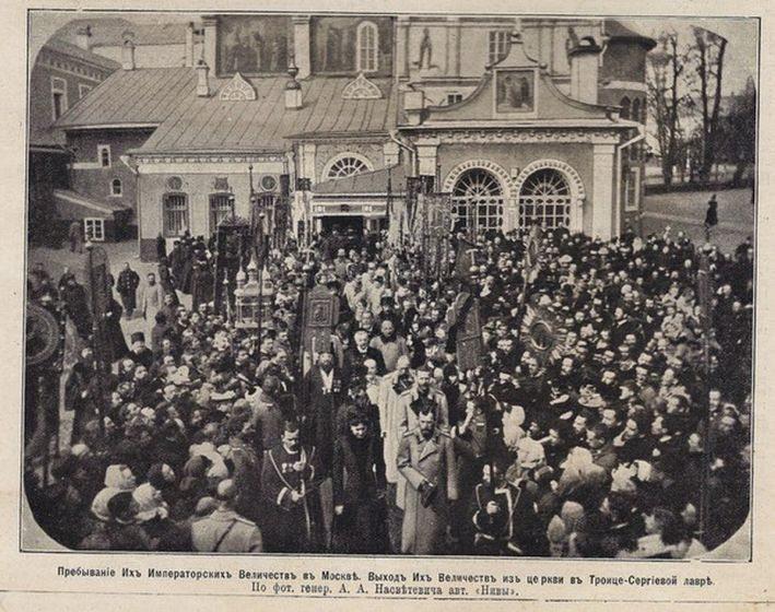 Последний приезд Государя Императора Николая II Александровича, царя-мученика, в Троице-Сергиеву Лавру (К 100-летней годовщине)