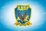 «ЛДПР», политическая партия
