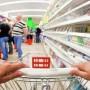 Экологически-чистые продукты в магазинах Москвы и Подмосковья