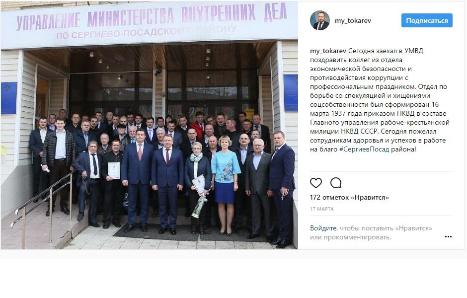 На фото К непокорным депутатам пришел ОБЭП изображение