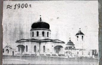 На фото Храмы и церкви изображение