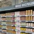 Новый гипермаркет «Карусель» открылся в Сергиевом Посаде