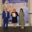 Сотрудник Загорской ГАЭС - призёр всероссийского конкурса