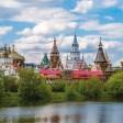 Измайлово - уютный уголок Москвы