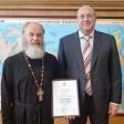 Ростуризм наградил паломнический центр Троице-Сергиевой лавры