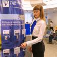 Банк «Возрождение» получил аккредитацию  Министерства цифрового развития, связи и массовых коммуникаций РФ