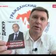 Обращаться к Путину бесполезно и опасно!