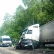 Один человек погиб в ДТП рядом с Мостовиком