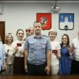 В Сергиевом Посаде появились новые инспекторы чистоты и благоустройства