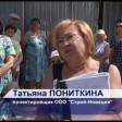 Собрание на улице Пархоменко. Проблемы и их решение