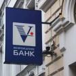 Предусмотрены ли в банках специальные предложения или условия для пенсионеров? Александра Петрова
