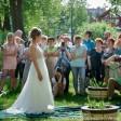 Парад влюбленных в парке: фоторепортаж