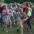 Свыше 90 тыс человек примут участие в праздновании Дня молодежи в парках Подмосковья