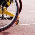 Свыше 200 объектов в Подмосковье сделают доступными для инвалидов в 2018 году
