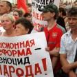 В ГосДуме проголосовали по пенсионной реформе. Пахомов – «за», Поклонская - «против»