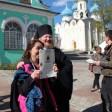 Туристический маршрут «Дорога в Лавру» прошел во второй этап Всероссийского конкурса