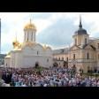Сергиев день в обители преподобного