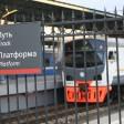 График электричек Ярославского направления МЖД в июле изменится из‑за путевых работ