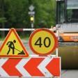 В Подмосковье стали известны муниципалитеты‑лидеры по ремонту дорог