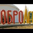 «ДоброЛето» в третий раз в Сергиевом Посаде