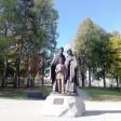 Центральной площадкой для «Семьи России» выбран парк «Покровский» в Хотькове