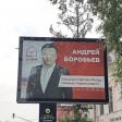В чём сила, брат Андрей?!
