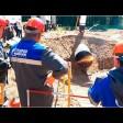 «Аварию» на газопроводе устранили успешно