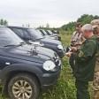 11 августа в Московской области открыт сезон охоты