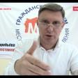 "Про митинг и ""ни одного голоса за Воробьева"""