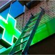 Единый оператор станет управлять аптеками в медучреждениях