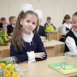 75% школ и детсадов Сергиево‑Посадского района подготовили к 1 сентября
