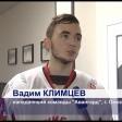 8 хоккейных команд сражались за призовые места в турнире «Прорыв»