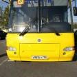Новый автобус для лицеистов