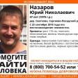 Житель деревни Сватково пропал без вести