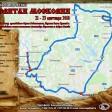 Культурно-исторического паломничество «Святая Московия»